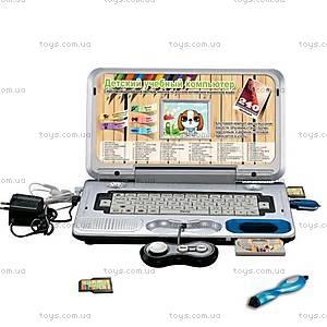 Детский компьютер, MD8860E/R/E