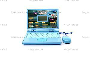 Детский компьютер «Эксперт», 20224E, купить