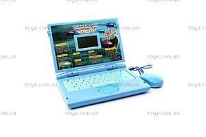 Детский компьютер «Эксперт», 20224E, фото