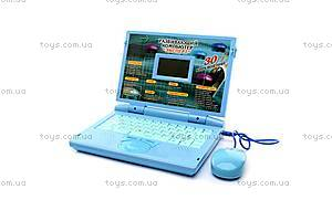 Детский компьютер «Эксперт», 20224E