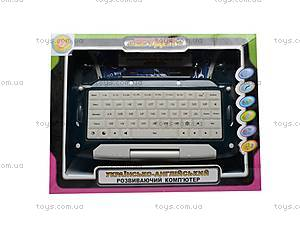 Детский компьютер «Эрудит», MD8812E, купить