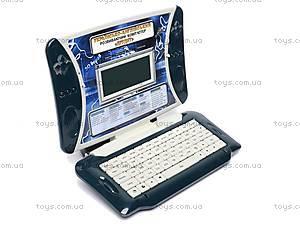 Детский компьютер «Эрудит», MD8812E, фото