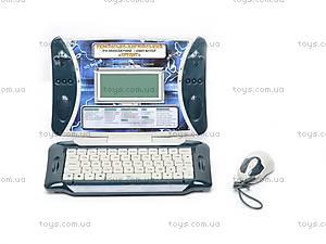 Детский компьютер «Эрудит», MD8812E