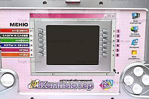 Детский компьютер «Мультибук», 7005, игрушки