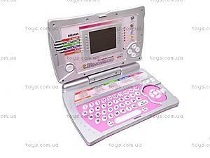 Детский компьютер «Мультибук», 7005, магазин игрушек