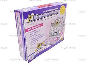 Детский компьютер «Мультибук», 7005