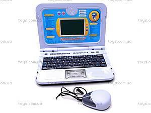Детский компьютер обучающий, 7137, фото