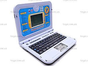 Детский компьютер обучающий, 7137, отзывы