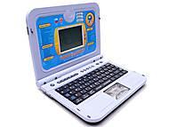 Детский компьютер обучающий, 7137, опт