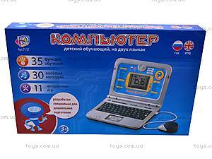 Детский компьютер обучающий, 7137, цена