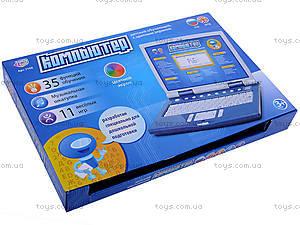 Детский компьютер, с цветным экраном, 7160, купить