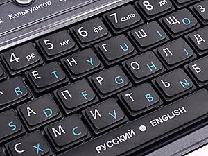 Детский компьютер, с цветным экраном, 7160, отзывы