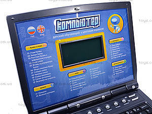 Детский компьютер, с цветным экраном, 7160, цена