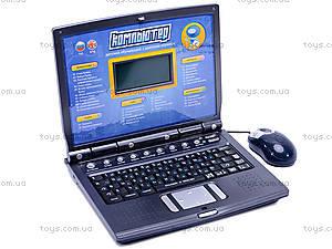 Детский компьютер, с цветным экраном, 7160