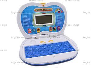 Детский компьютер с микрофоном, BSS001B E/R, купить