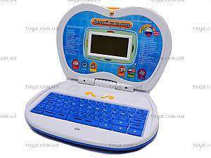 Детский компьютер с микрофоном, BSS001B E/R, отзывы