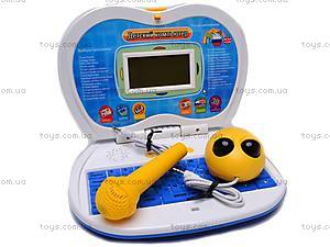 Детский компьютер с микрофоном, BSS001B E/R