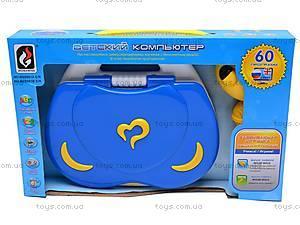 Детский компьютер с микрофоном, BSS001B E/R, цена