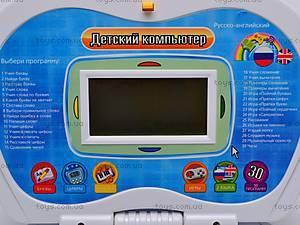 Детский компьютер с микрофоном, BSS001B E/R, игрушки