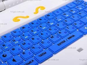 Детский компьютер с микрофоном, BSS001B E/R, детские игрушки
