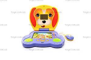 Детский компьютер «Всезнайка», N93, цена