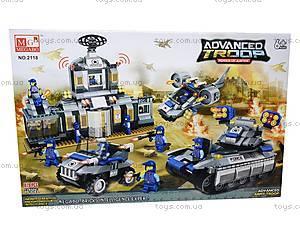 Детский конструктор Advanced Troop «Военная база», 2118, магазин игрушек