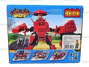 Детский конструктор «Битва ниндзя», 4303, купить