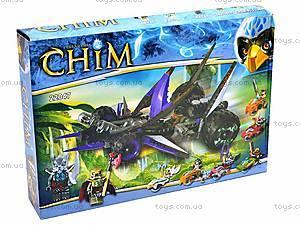 Детский конструктор Chim с героями, RC246363, игрушки