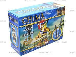 Детский конструктор Chima Legend, 71773