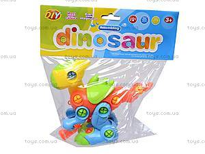 Детский конструктор «Динозавр», 1355B