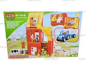 Детский конструктор «Ферма», 3188C, магазин игрушек