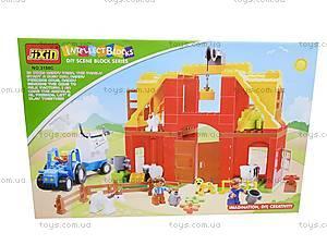 Детский конструктор «Ферма», 3188C, toys.com.ua