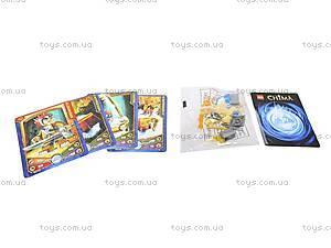 Детский конструктор игровой Chima Legend, 3703, купить