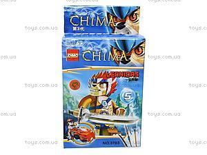 Детский конструктор игровой Chima Legend, 3703, отзывы