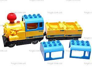 Детский конструктор «Железная дорога», 6188A-rus, игрушки