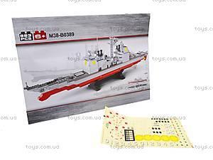 Детский конструктор «Крейсер», M38-B0389R, детские игрушки