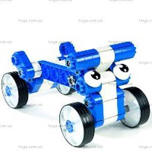 Детский конструктор MultiCar L, синий, 1100, купить