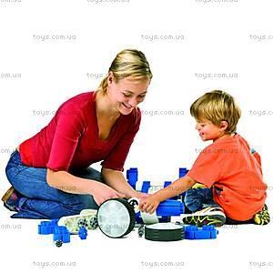 Детский конструктор MultiCar L, синий, 1100, отзывы