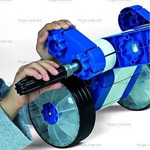 Детский конструктор MultiCar L, синий, 1100, детские игрушки