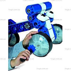 Детский конструктор MultiCar L, синий, 1100, toys.com.ua