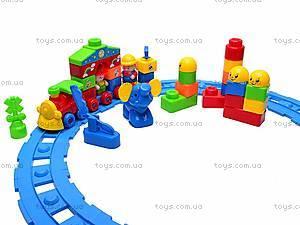 Детский конструктор «Поезд», BL1103