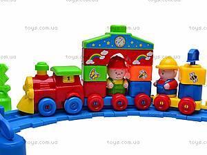 Детский конструктор «Поезд», BL1103, цена