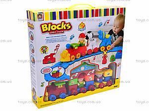 Детский конструктор «Поезд», BL1103, игрушки