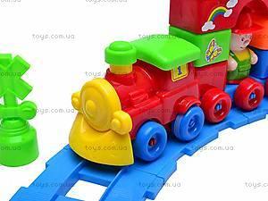 Детский конструктор «Поезд», BL1103, детские игрушки
