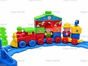 Детский конструктор «Поезд», BL1103, магазин игрушек