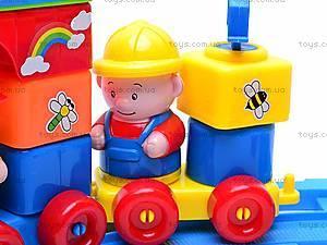 Детский конструктор «Поезд», BL1103, toys.com.ua