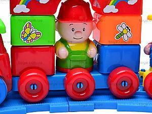 Детский конструктор «Поезд», BL1103, toys