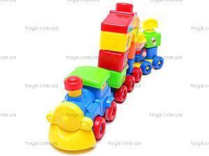Детский конструктор-поезд, BL1102, фото