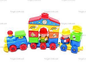 Детский конструктор-поезд, BL1102