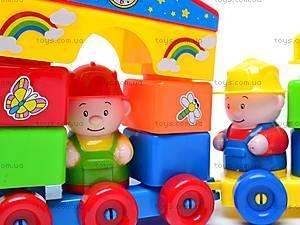Детский конструктор-поезд, BL1102, игрушки